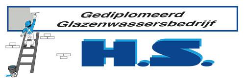 HS Glazenwassersbedrijf